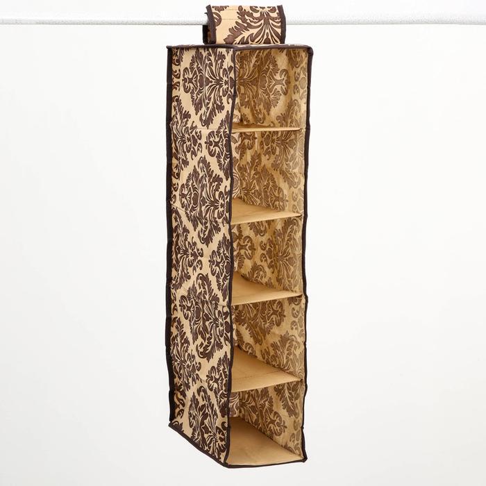 Кофр подвесной «Вензель», 5 отделений, цвет коричнево-бежевый
