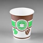 """Стакан """"Чай, кофе"""", для горячих напитков 250 мл, диаметр 80 мм"""