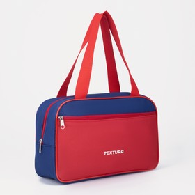 Сумка для обуви, отдел на молнии, наружный карман, цвет синий/красный