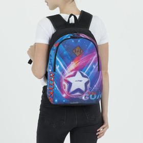Рюкзак молодёжный, 2 отдела на молнии, цвет разноцветный