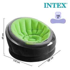 Кресло надувное, 112 х 109 х 69 см, цвета МИКС, 68582NP INTEX