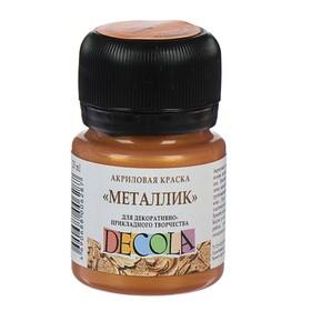 Краска акриловая Metallic 20 мл ЗХК «Декола» 4926968 Золото ацтеков