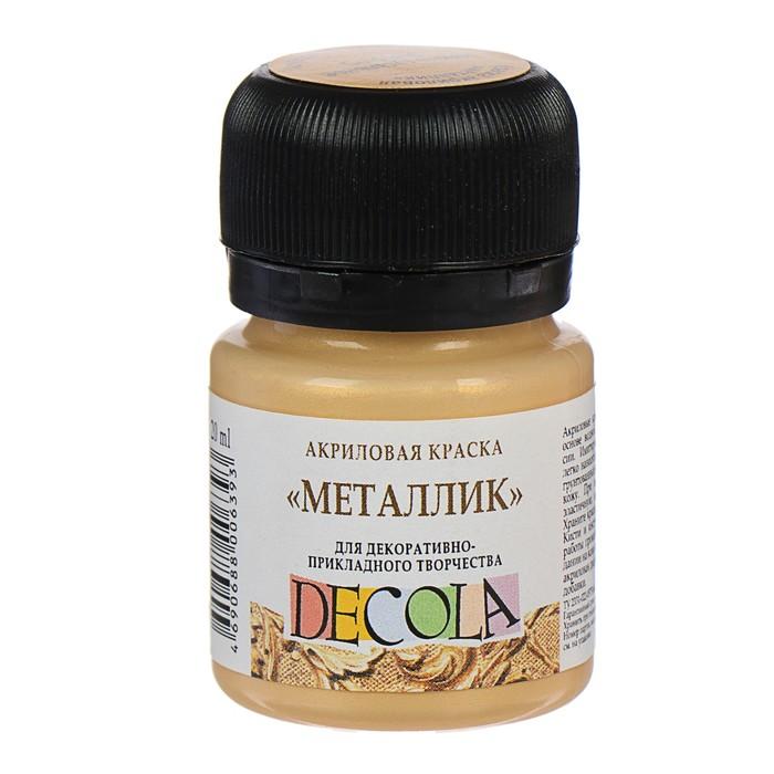 Краски акрил. металлик  20мл, золото сусальное Декола ''ЗХК''