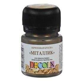 Краска акриловая Metallic 20 мл ЗХК «Декола», античное золото