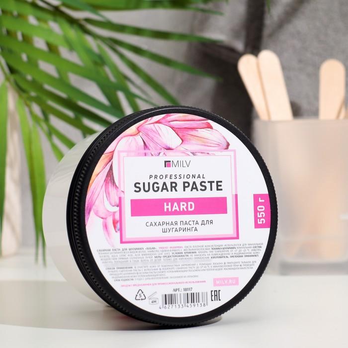 Сахарная паста для шугаринга Milv «Sugar», плотная, 550 г