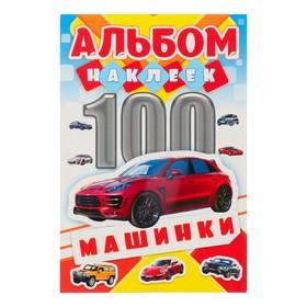 """Альбом наклеек """"Машинки"""" красная машинка, 100 шт."""