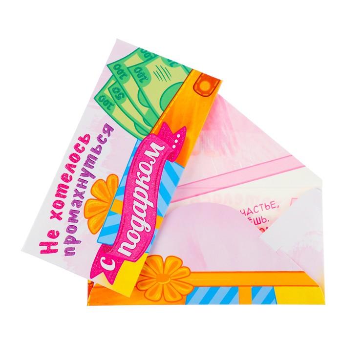 За 3 одинаковые открытки и конверт лена заплатила 100, раз складывающаяся