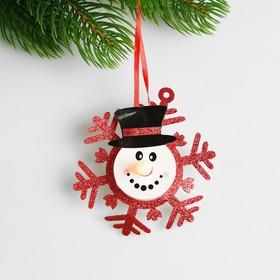 Набор для создания новогодней подвески со светом «Снеговик в снежинке»