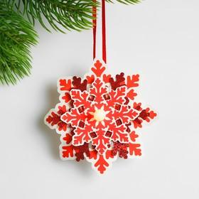 Набор для создания новогодней подвески со светом «Цветная снежинка»