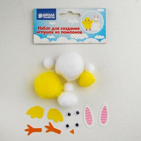 """Set to create toys of pompons """"Chick and Bunny"""""""