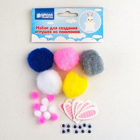 """Set to adorn POM-POM """"Bunny"""" 5-piece"""