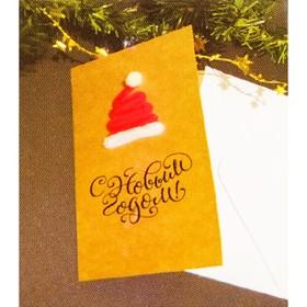 Набор для создания новогодней поздравительной открытки «Шапочка» размер: 17 × 12 см