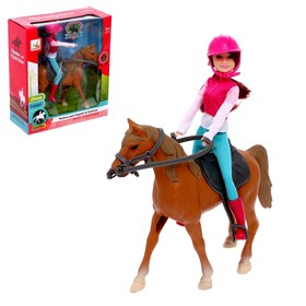 Gaming horse with doll is articulated with accessories