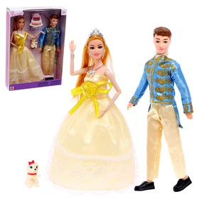 "A set of dolls ""Prince and Princess"" with a pet"