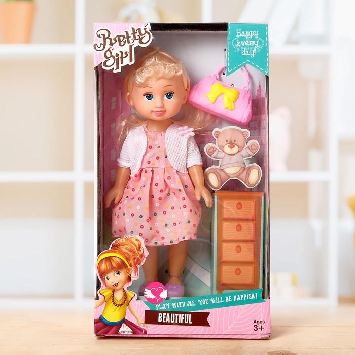 Кукла классическая «Наташа» в платье, с аксессуарами, МИКС