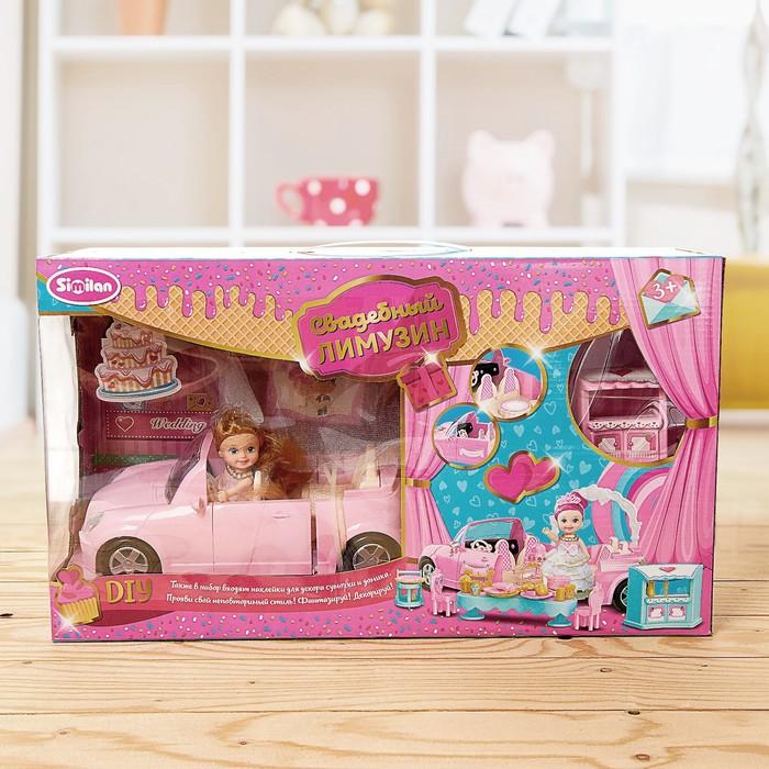 Набор игровой «Свадебный лимузин» машинка с куклой, с аксессуарами