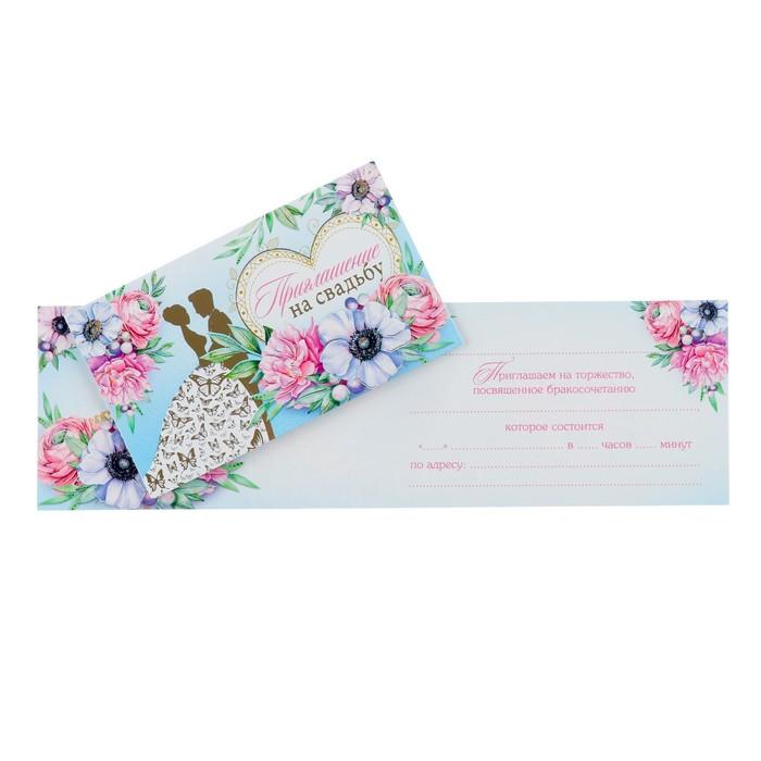 """Приглашение """"На свадьбу"""" фольга, цветы, молодожёны"""