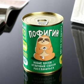 """Носки в банке """"Пофигин"""" (мужские, цвет черный)"""