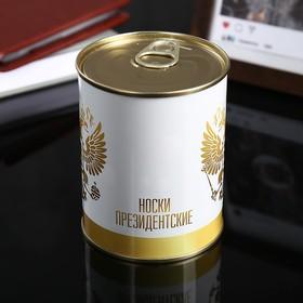"""Носки в банке """"Президентские""""  (мужские, цвет черный)"""