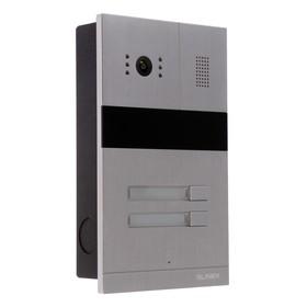 Вызывная панель видеодомофона SLINEX MA-02, двухабонентская, 138 градусов, 960 ТВЛ, ИК, NFC