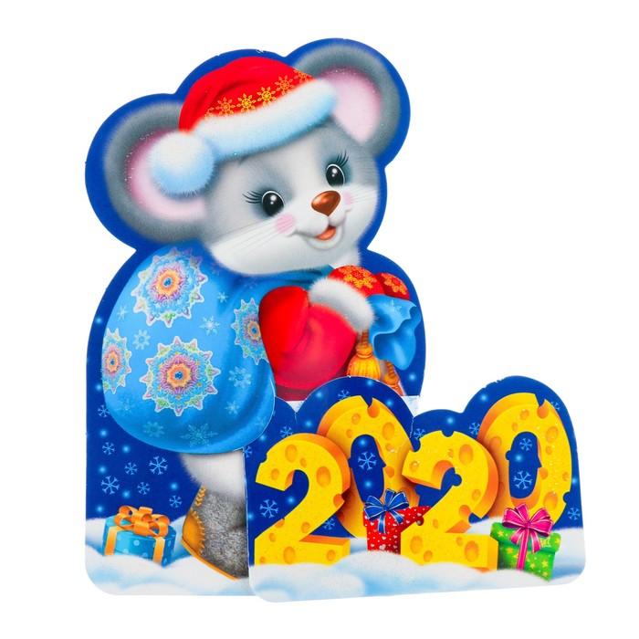 Картинки символа нового года 2020, подарку