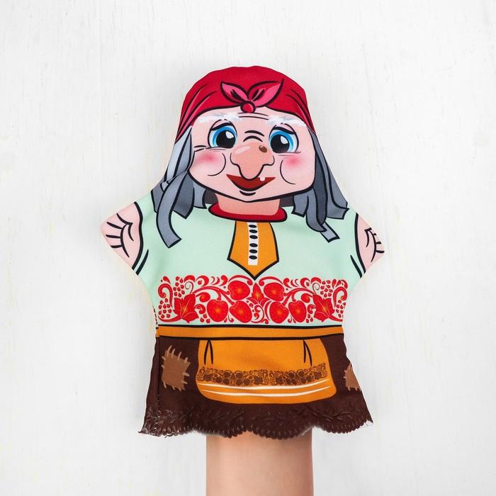 Игрушка на руку «Баба-Яга»