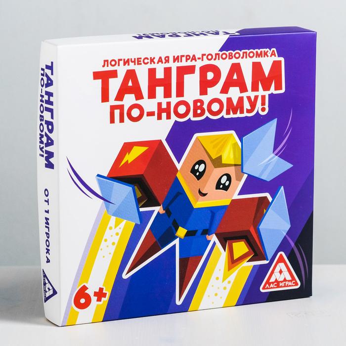 Настольная игра «Танграм по-новому!», головоломка - фото 1005582