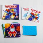 Настольная игра «Танграм по-новому!», головоломка - фото 1005583