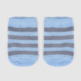Носки детские, цвет голубой, р-р 7-8