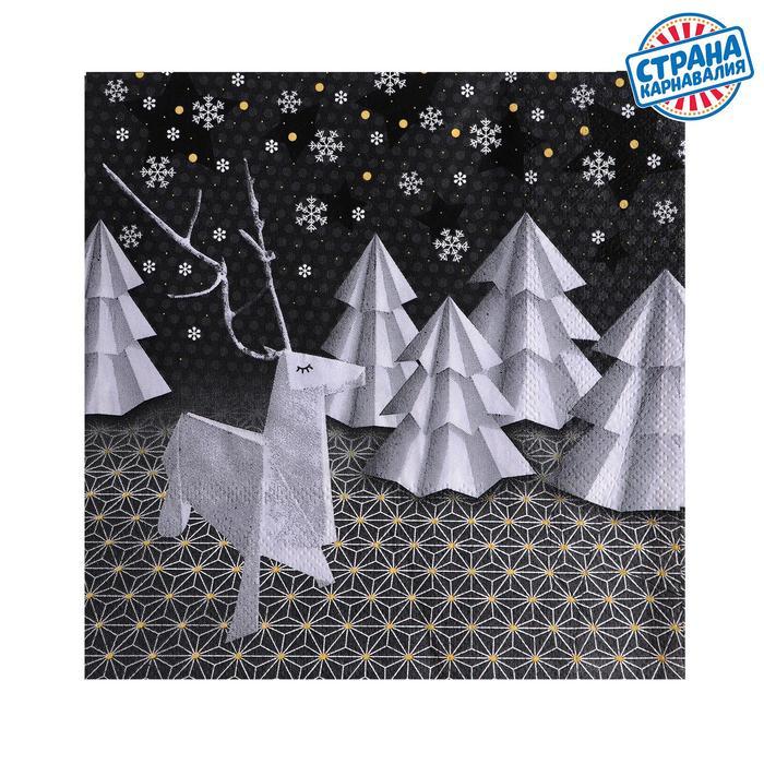 "Napkins ""Christmas origami"" 33х33 cm, set of 20 PCs"
