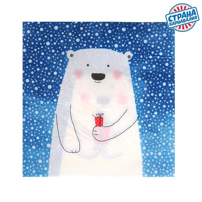 "Napkins ""White Teddy bear with gift"" 33х33 cm, set of 20 PCs"
