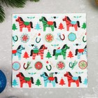 "Napkin paper, ""Christmas Tree and horses"" 33х33 cm, set of 20 PCs"