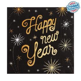 Салфетки бумажные «Счастливого Нового Года», 33х33см, набор 20 шт. в Донецке