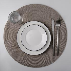 Салфетка кухонная «Лофт», d=38 см , цвет бежевый