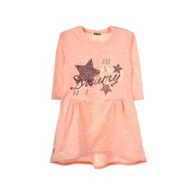 Платье Кузя, рост 104-110 см, цвет розовый