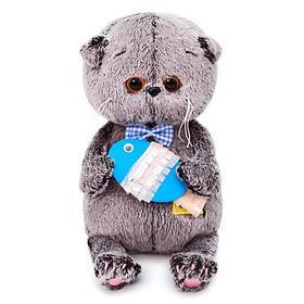Мягкая игрушка «Басик Baby с рыбкой», 20 см