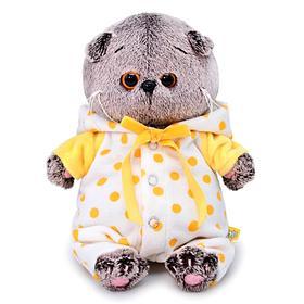 Мягкая игрушка «Басик Baby в комбинезончике», 20 см