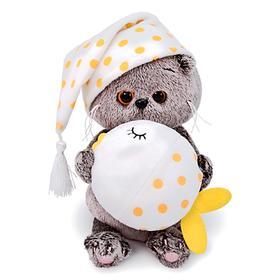 Мягкая игрушка «Басик Baby с подушкой - рыбкой», 20 см
