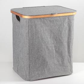 Корзина универсальная с крышкой «Минимал», 45×35×48,5 см, цвет серый