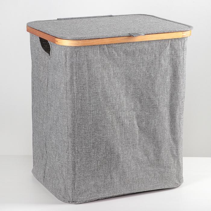 Корзина универсальная с крышкой «Минимал», 45×35×49,5 см, цвет серый - фото 4636672
