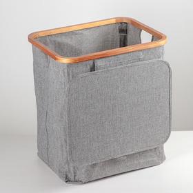 Корзина универсальная с крышкой «Минимал», 45×35×49,5 см, цвет серый - фото 4636673