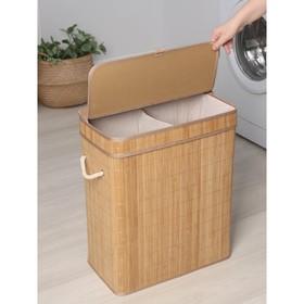 Корзина универсальная с крышкой «Кантри», 46×26×55 см, цвет бежевый