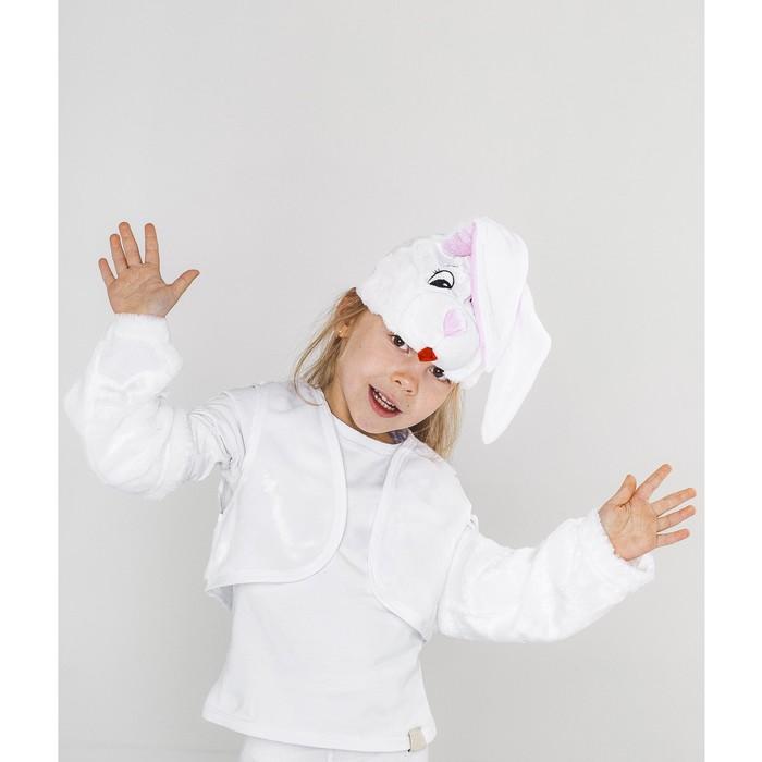 Карнавальный костюм «Зайчик», жилет, шапка, унты, р. 30 - фото 105520858