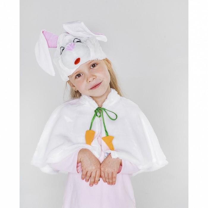 Карнавальный костюм «Зайка», шапка, пелеринка, р. 28 - фото 105520860