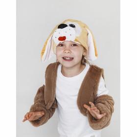 Карнавальный костюм «Собачка», меховой жилет, унты, шапка, р. 28