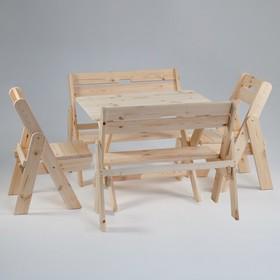 Комплект садовой мебели 'Душевный' : стол 1,2 м, две скамейки, два стула Ош