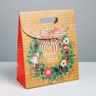 Пакет с клапаном «Тёплых новогодних вечеров», 26 × 32 × 12 см
