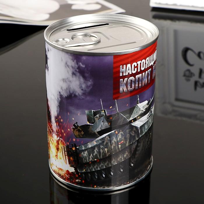 "Копилка металл банка ""Настоящий мужик копит на танк"" 10х7,3х7,3 см"