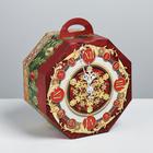 Складная коробка «Новогодняя ночь», 19 × 24 × 12 см