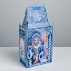 Складная коробка «С Праздником!», 19 × 39 × 11 см